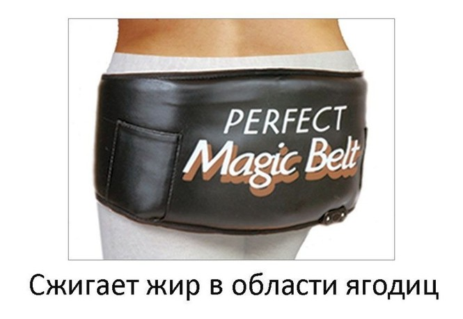 Массажный пояс сауна Magic Belt фото